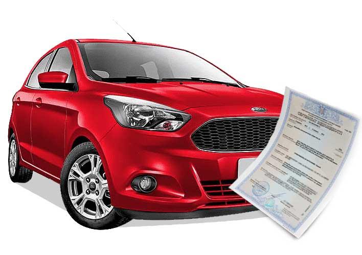 Сертификація Авто з США